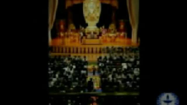 GA 2012 Event 413: President's Report